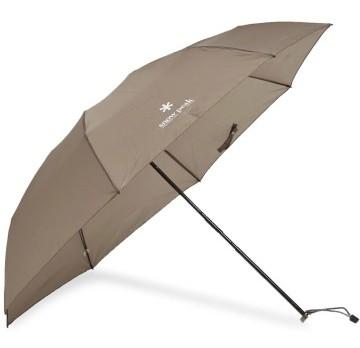 Stilinga dovana vyrui rudas skėtis